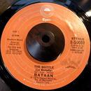 BATAAN / THE BOTTLE