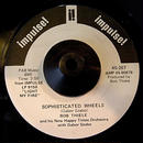 BOB THIELE / SOPHISTICATED WHEELS / LIGHT MY FIRE
