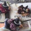 【ご予約】Witchi. hat❤︎チョーカー