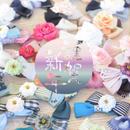 3000円♡福袋