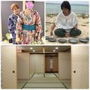 【京都開催】無重力着付けと三昧琴の響きで感じる胎内体験