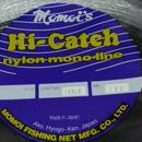 MOMOI Hi-Catch 150lb(60号 )ナイロン・モノフィラメント・リーダー100M