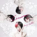 1st mini album「cocoon」