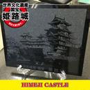 世界文化遺産 国宝 姫路城