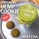 -marugo original sweets- HEMP COOKIE <抹茶> 160g