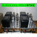 マッキントッシュMC60修理, McIntosh MC60修理,修理例,McIntosh MC60 repair