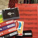【値下げ!】教科書/拝啓 楽譜クリアファイル※2016卓上カレンダー&ステッカー付き