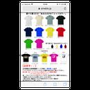 【限定100セット】夏マス袋2018※ご注文〆切予定日7月下旬予定