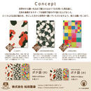 おりづる再生紙 HIROSHIMAポチ袋 (大)