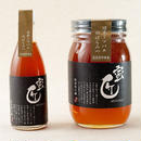 国産蜂蜜 -蜜匠シリーズ-「日本ミツバチのはちみつ」600g