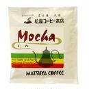 エチオピア・モカ ドリップバッグ 12g  1パック