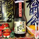 抗酸化タイプの伊那谷柚子醤油 220ml