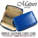 Maturi マトゥーリ ブライドルレザー×日本製ヌメ革 じゃばら カードケース ポイントカード 青 MR-125