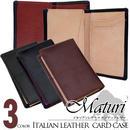 Maturi マトゥーリ UPIMAR イタリアンレザー カードケース 名刺入れ 選べる3カラー MR-112