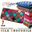 Maturi マトゥーリ 最高級 クロコダイル 長財布 ラウンドファスナー MR-051 選べるカラー