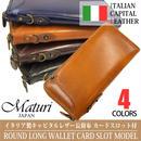 Maturi マトゥーリ キャピタル イタリアンレザー ラウンドファスナー カードスロット付き 長財布 MR-063 選択