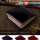 Maturi マトゥーリ プッチーニイタリアンレザー×日本製ヌメ革 二つ折財布 MR-018 選べるカラー