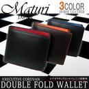 Maturi マトゥーリ エグゼクティブ コードバン 二つ折財布 MR-009 選べるカラー