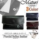 Maturi マトゥーリ プッチーニ イタリアンレザー 名刺入れ カードケース MR-113 選べるカラー