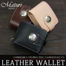 Maturi 国産 最高級ヌメ革 2WAY 二つ折り 財布 イーグルコンチョ マトゥーリ MR-028 選べるカラー