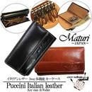 Maturi マトゥーリ プッチーニ イタリアンレザー 3way多機能 キーケース 財布 MR-116 選べるカラー