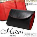 Maturi マトゥーリ ブライドルレザー×日本製ヌメ革 ミドルウォレット 三つ折財布 黒×赤 MR-106