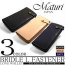 Maturi マトゥーリ ブライドルレザー×日本製ヌメ革 長財布 選べる3色 MR-105