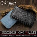 Maturi マトゥーリ クロコダイル ダブルラウンドファスナー 長財布 MR-030 選べるカラー