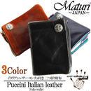 訳あり Maturi マトゥーリ プッチーニ イタリアンレザー コンチョ付 二つ折り財布 MR-022 選べるカラー