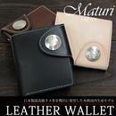 Maturi 国産 最高級ヌメ革 二つ折り 財布 イーグルコンチョ マトゥーリ MR-027 選べるカラー