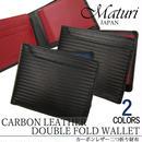 Maturi マトゥーリ カーボンレザー 牛革 二つ折り財布 ボックス型小銭入れ カードスロット付 MR-070 カラー選択