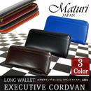 Maturi マトゥーリ エグゼクティブ コードバン ラウンドファスナー 長財布 MR-036 選べるカラー