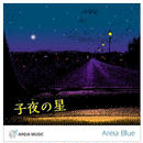 SHIYA-NO-HOSHI, Areia Blue's first single, (download) with karaoke and lyrics.