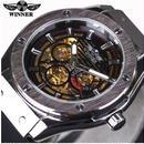 T-WINNER 自動巻 機械式腕時計 スケルトン  ミリタリー ラバーバンド