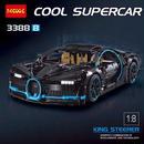 レゴ(LEGO)互換 ブガッティ・シロン風 42083相当 ブラック