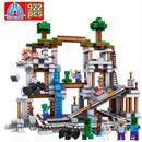 Qunlong レゴ互換 マインクラフト 鉱山 ブロックおもちゃ 教育おもちゃ
