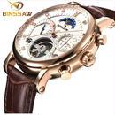 Binssaw 自動巻 機械式時計 メンズ トゥールビヨン  レザー  カラバリ2色