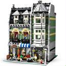 レゴ互換 グリーングローサー 10185相当 ブロックおもちゃ