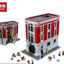 LEPIN レゴ互換 ゴーストバスターズ 消防本部 75827相当 ブロックおもちゃ
