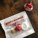 【苺ぼうや】おうちでつくれるmy苺ぼうやデコレーションキットその6