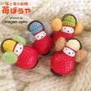 【全4色】耳あてと手編み風ニット帽子の苺ぼうや