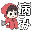 電話悩み相談(30分)延長