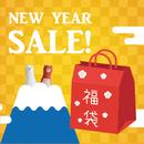 【お正月限定】動物モチーフ工具の福袋2018(2万円相当)