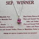 GemStone Necklace  -Pink Tourmaline- 8mm