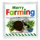 Merry Farming