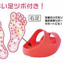 痩せるサンダル★弊社スタッフはふくらはぎ2cm減!