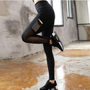 B060  Mesh pocket  Stretch Leggings  Pants