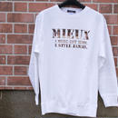 12.0oz Heavy Weight Crew Neck Sweat mieux la mode print