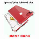 iPhone7 / iPhone7Plus / iPhone6 / iPhone6Plus  コーナーエアープロテクター スーパークリアーソフトケース