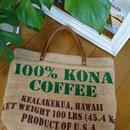 ハワイコナコーヒー麻袋トート